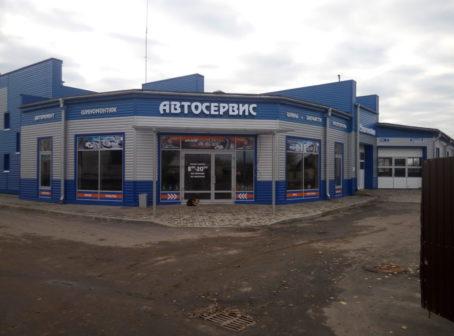 P71105-120944-454x336 Автосервис СТО