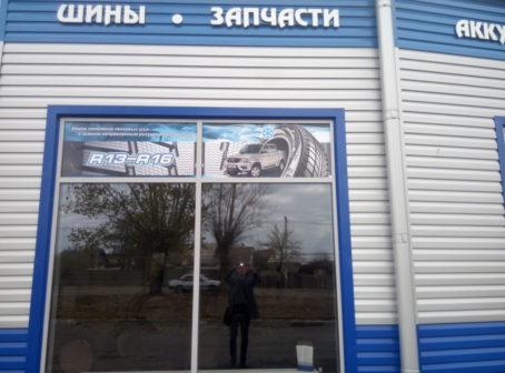 P71105-121014-454x336 Автосервис СТО